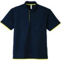 グリマー glimmer 00339 4.4オンス AYP ドライレイヤードポロシャツ SS-LL