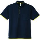 画像1: グリマー glimmer 00339 4.4オンス AYP ドライレイヤードポロシャツ SS-LL