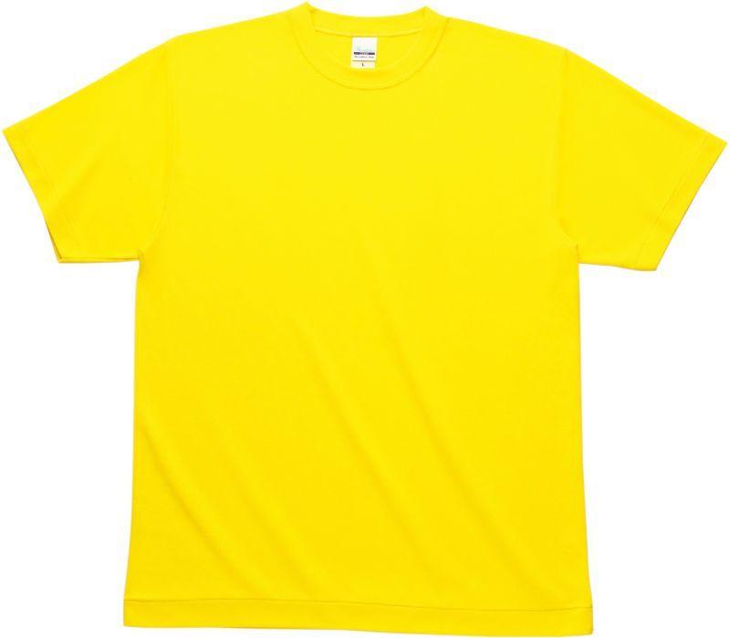 画像1: 在庫限りプリントスター (Printstar) 00118-HMT ハニカムメッシュTシャツ カラー S〜LL