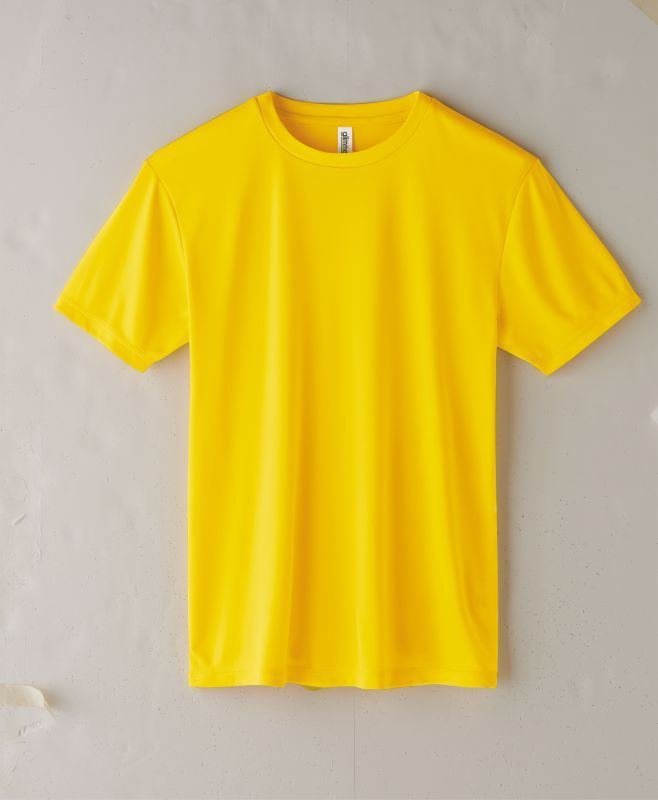 画像1: グリマー glimmer 00350-AIT インターロックドライTシャツ 120-150