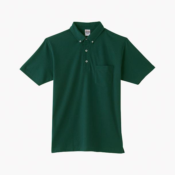 画像1: プリントスター (Printstar) 00198-BDQボタンダウンポロシャツ(ポケ付) 3L-5L