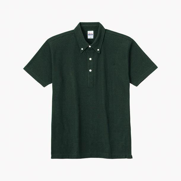 画像1: 在庫限 プリントスター (Printstar) 00224-SBN スタンダード B/D ポロシャツ 3L-5L