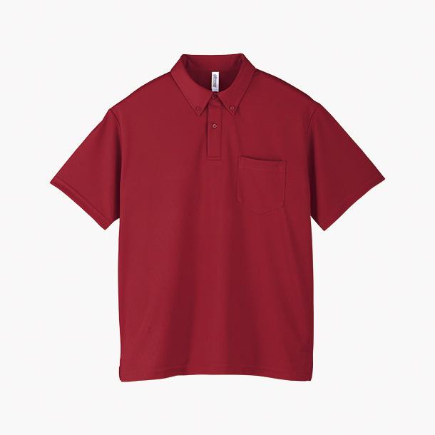 画像1: グリマー glimmer 00331-ABP ドライボタンダウンポロシャツ 3L-5L