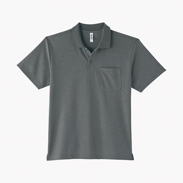 画像1: グリマー glimmer 00330-AVP ドライポロシャツ(ポケット付) ミックスカラー 3L-5L