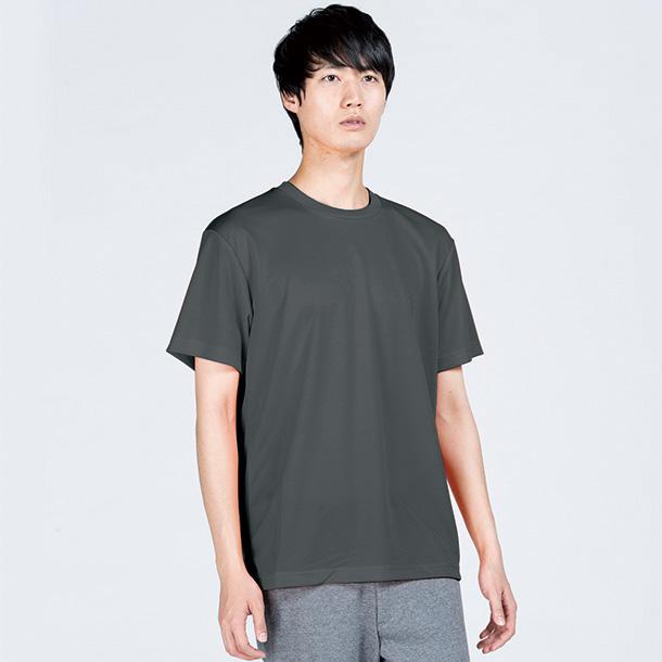 画像1: グリマー glimmer 00300-ACT  ドライTシャツ  3L-5L