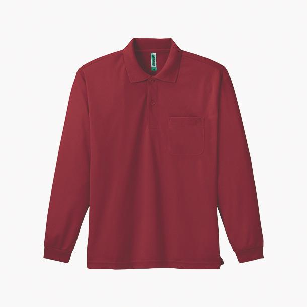 画像1: グリマー glimmer 00335-ALP ドライ長袖ポロシャツ (ポケット付) 3L-5L